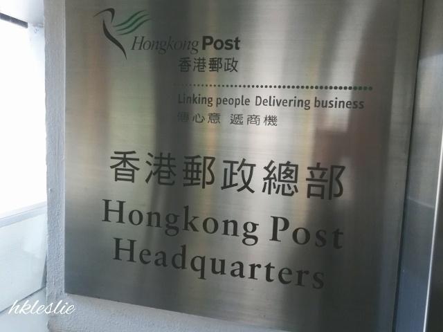 香港郵政總局_b0248150_07080203.jpg