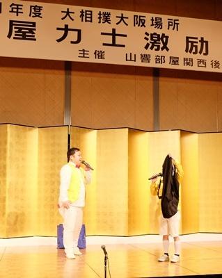 梅と御朱印と大阪場所山響部屋激励会と♪_b0194861_13162444.jpg