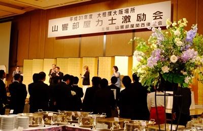 梅と御朱印と大阪場所山響部屋激励会と♪_b0194861_13171340.jpg
