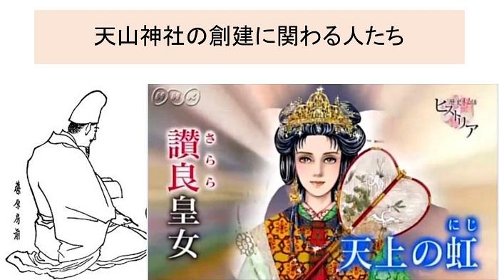持統天皇と天山1 岩蔵の天山神社 702年_c0222861_1621246.jpg