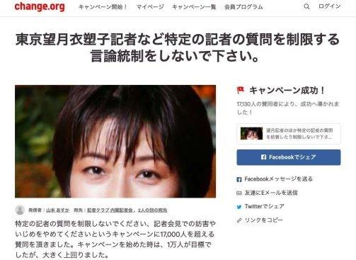 今度は中二成りすまし、そしてちらつく朝日新聞グループ_d0044584_08453982.jpg