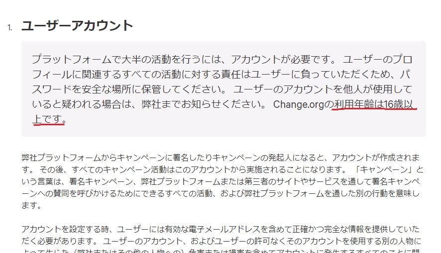今度は中二成りすまし、そしてちらつく朝日新聞グループ_d0044584_08461526.jpg