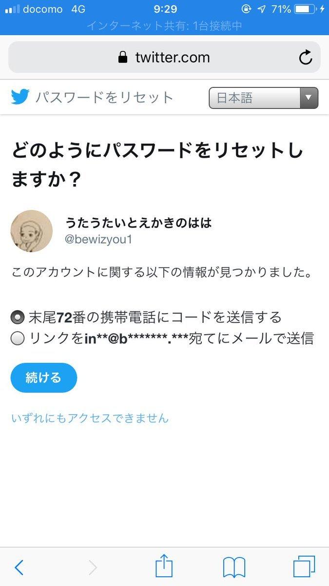 今度は中二成りすまし、そしてちらつく朝日新聞グループ_d0044584_08482094.jpg
