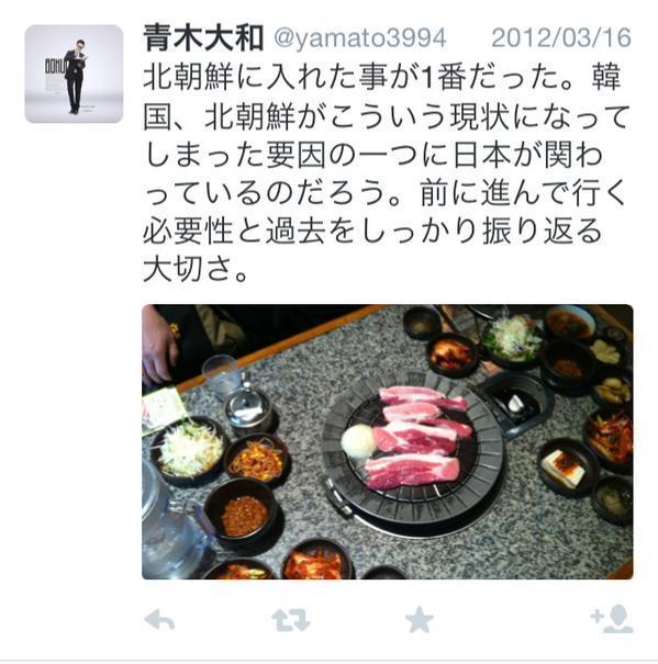 今度は中二成りすまし、そしてちらつく朝日新聞グループ_d0044584_08533788.jpg