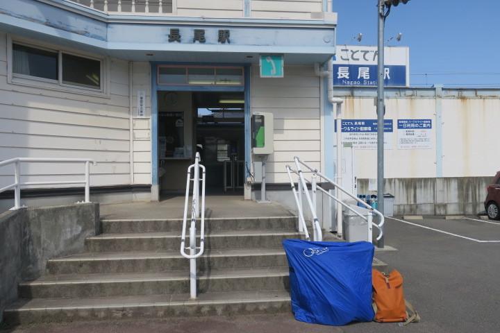 試乗車返却を兼ねて香川県へ_c0132901_20571372.jpg