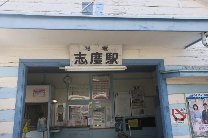 試乗車返却を兼ねて香川県へ_c0132901_20575657.jpg