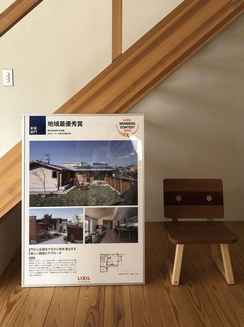 地域最優秀賞パネル_a0059217_18145866.jpg