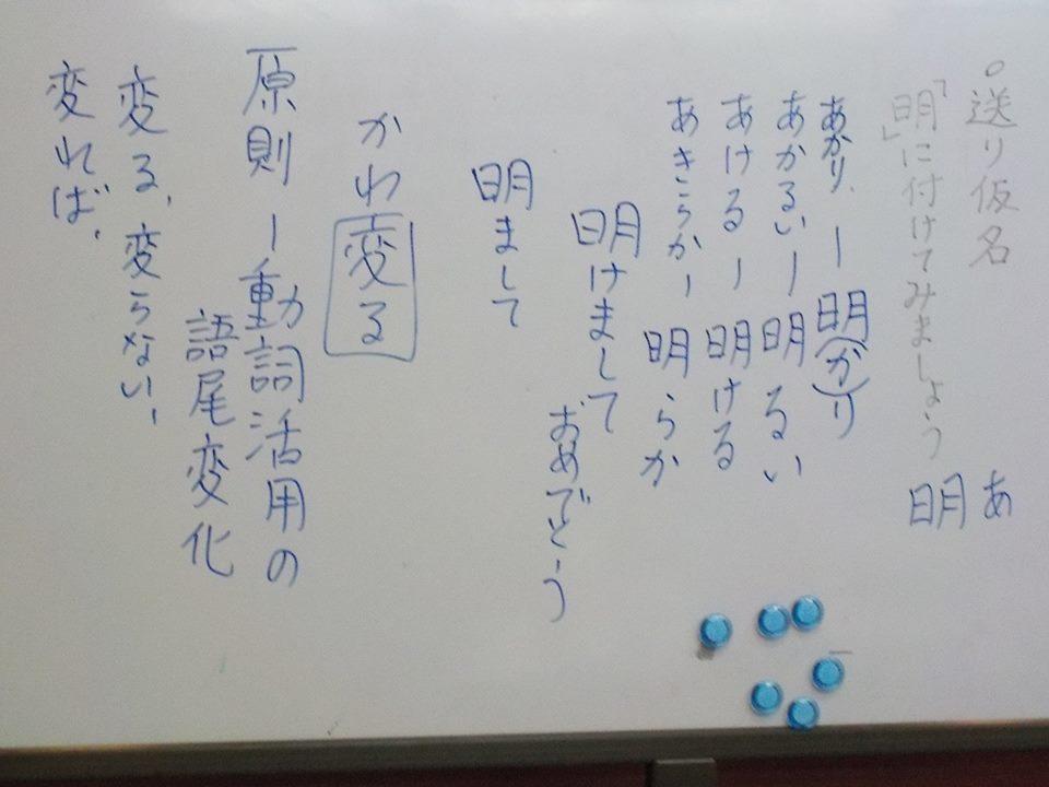 2019年3月5日(火) 今年度最後の学習会_f0202120_09064138.jpg
