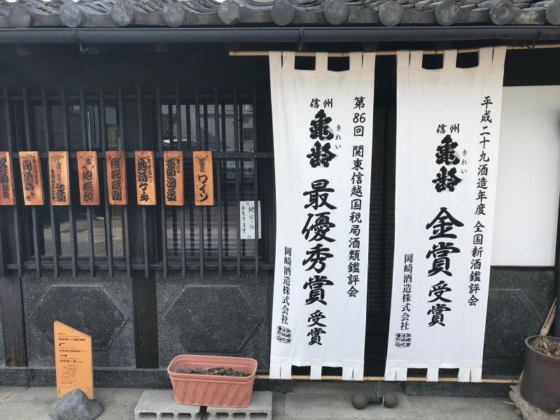 上田市へ_d0035921_20471540.jpg