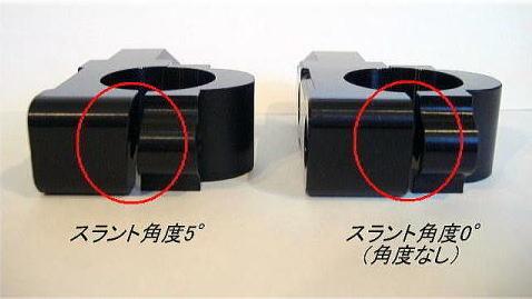 『M.C.A.』左側(油圧クラッチ)専用5°スラントタイプ_b0133126_15223445.jpg