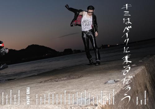 奥田 陸 & YAMAHA SR400SP(2018.12.01/ FUNABASHI)_f0203027_18500133.jpg
