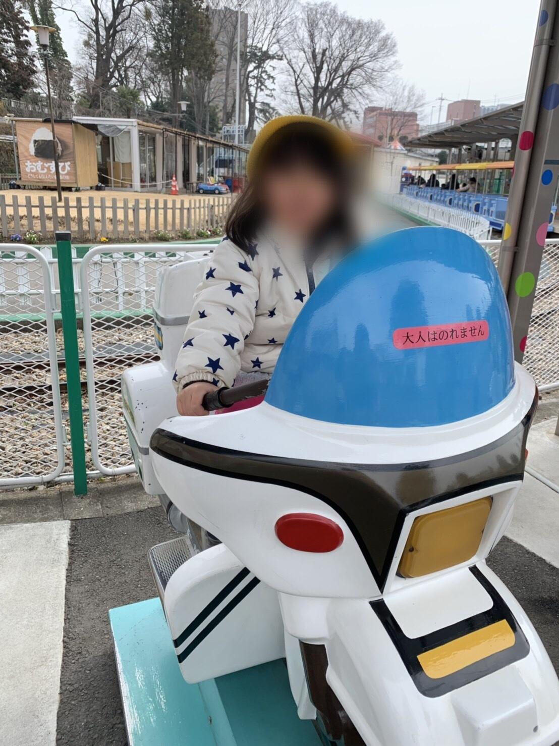 😄お別れ遠足😄_e0341328_18455636.jpeg