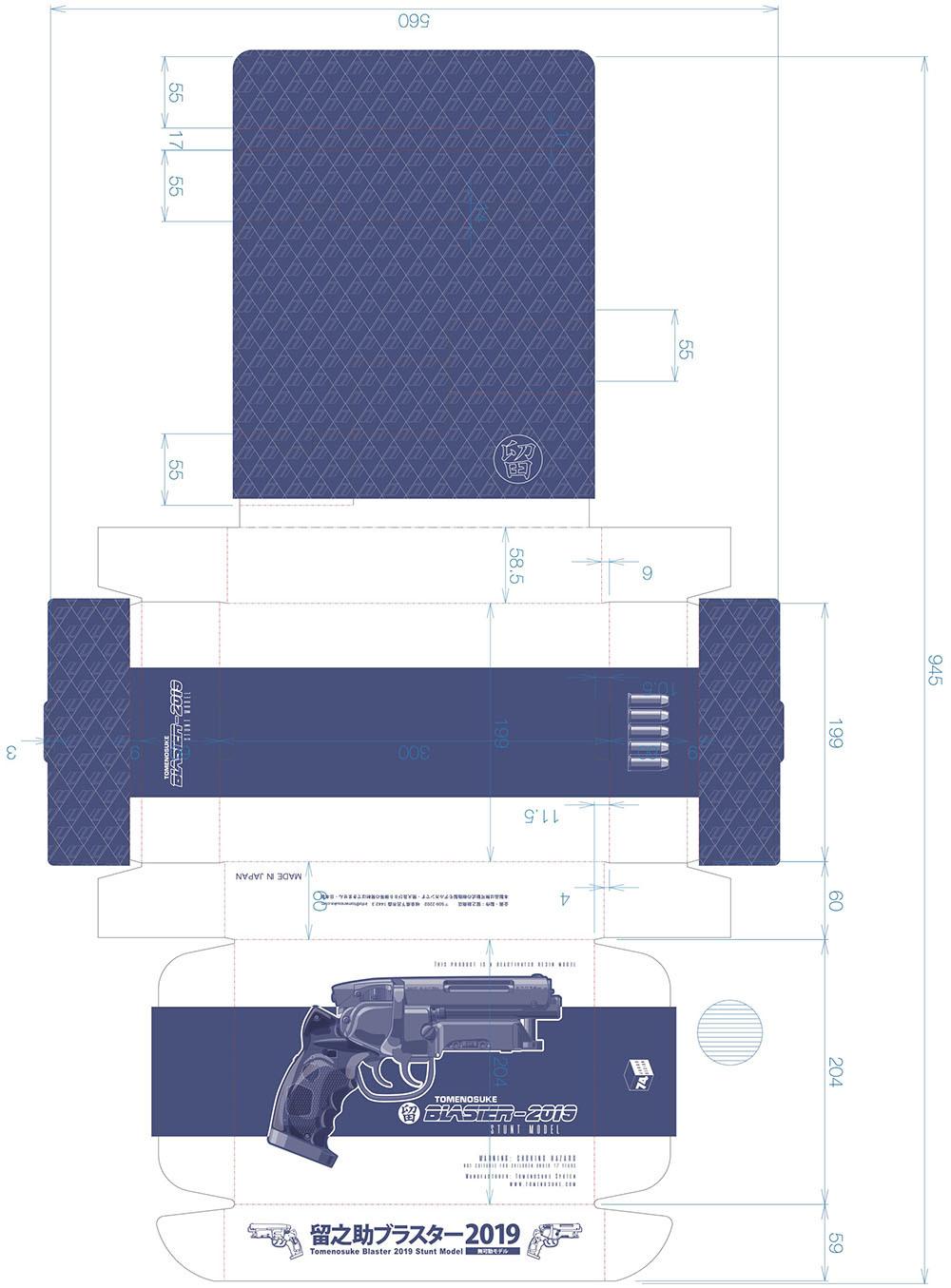 ジェイコブさんからスタント・モデルの新パッケージ・デザイン着_a0077842_23471112.jpg