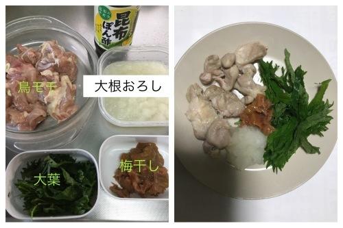 便利グッズ & 美味しい料理_a0084343_22561341.jpeg