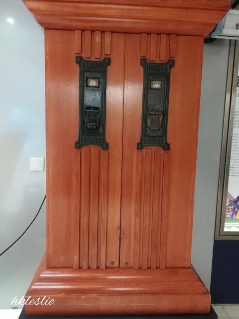 郵展廊@香港郵政總局_b0248150_03394271.jpg