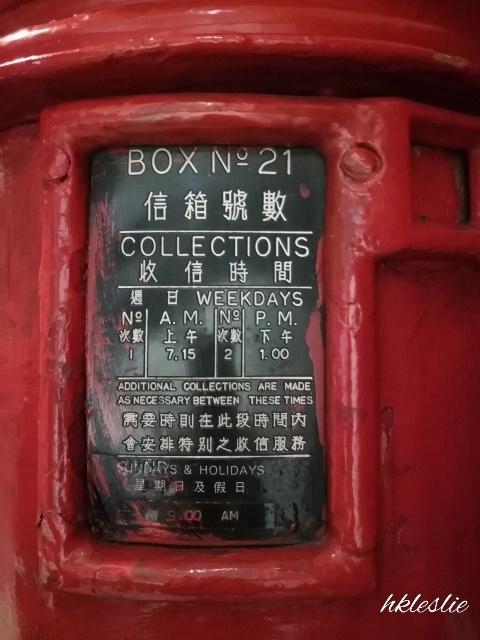 郵展廊@香港郵政總局_b0248150_03413686.jpg