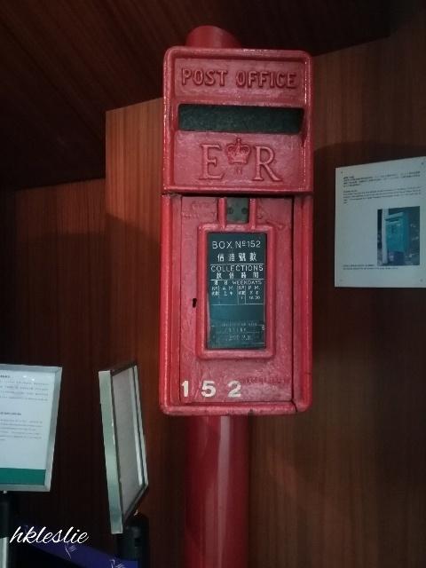 郵展廊@香港郵政總局_b0248150_03420090.jpg