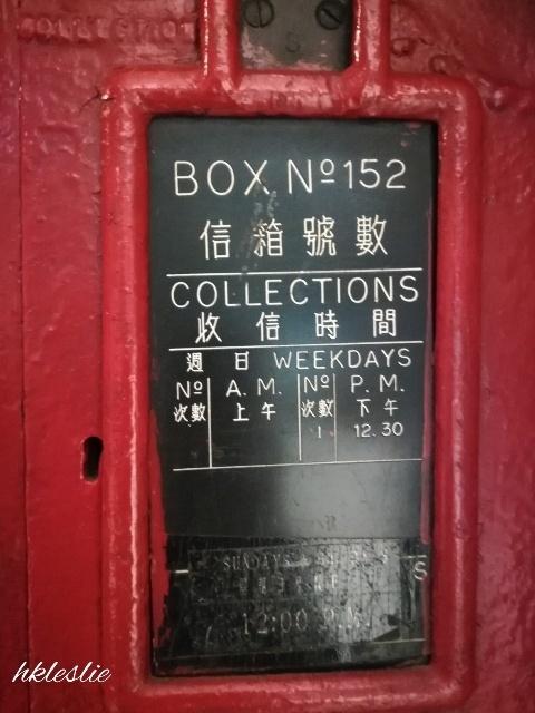 郵展廊@香港郵政總局_b0248150_03421894.jpg
