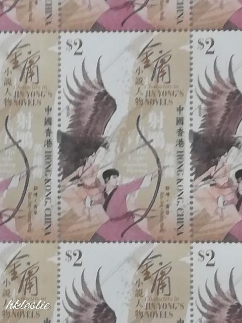郵展廊@香港郵政總局_b0248150_03485173.jpg