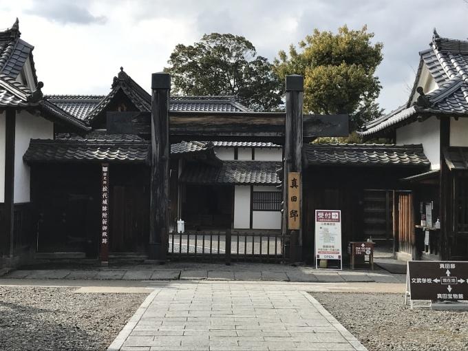 松代の真田宝物館_f0303858_17405911.jpeg