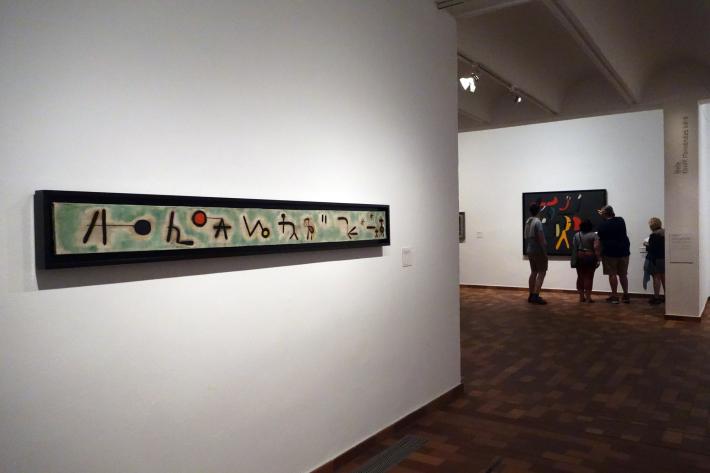 ミロ美術館 Fundació Joan Miró フニクラ Funicular De Montjuic モンジュイックの丘 2018年9月 バルセロナの旅(15)_f0117059_12322532.jpg