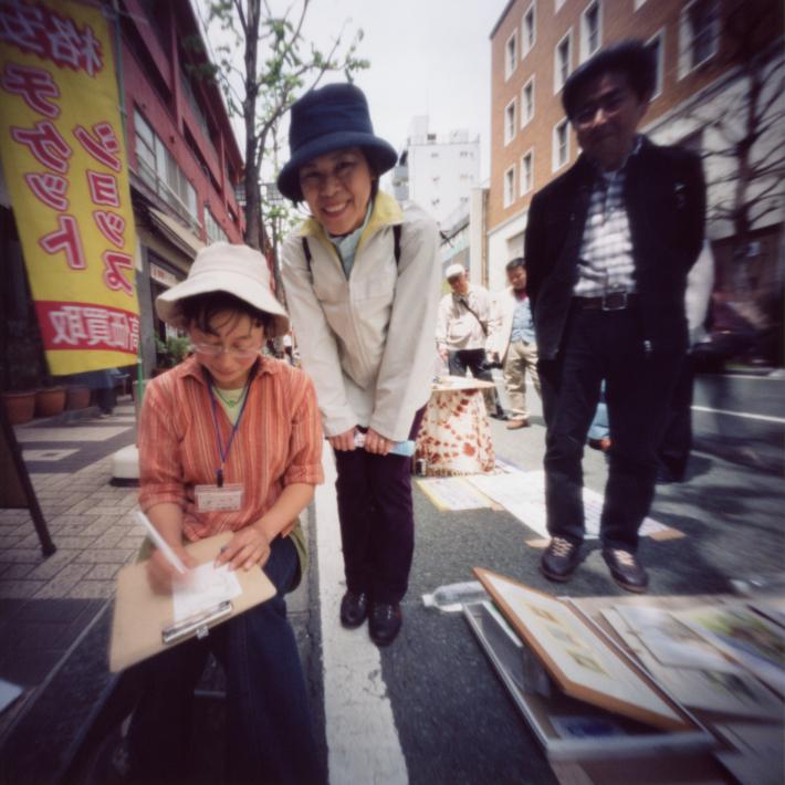 ピンホールカメラで撮った 横浜の野毛大道芸 ピンホール写真 Pinhole Photography_f0117059_14143916.jpg
