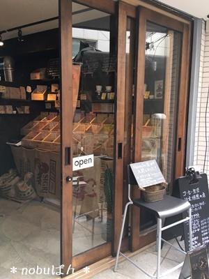 ランチタイムのコーヒーのご紹介☆_d0198360_11025099.jpg
