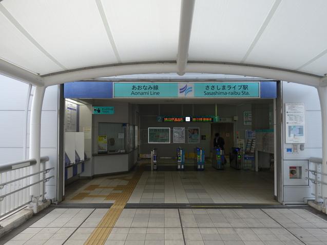 名古屋プリンスホテルスカイタワー (1)_b0405262_1836325.jpg