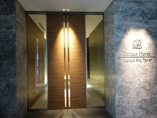名古屋プリンスホテルスカイタワー (1)_b0405262_18431913.jpg