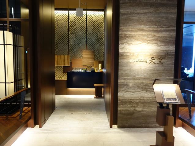 名古屋プリンスホテルスカイタワー (2)_b0405262_19474675.jpg