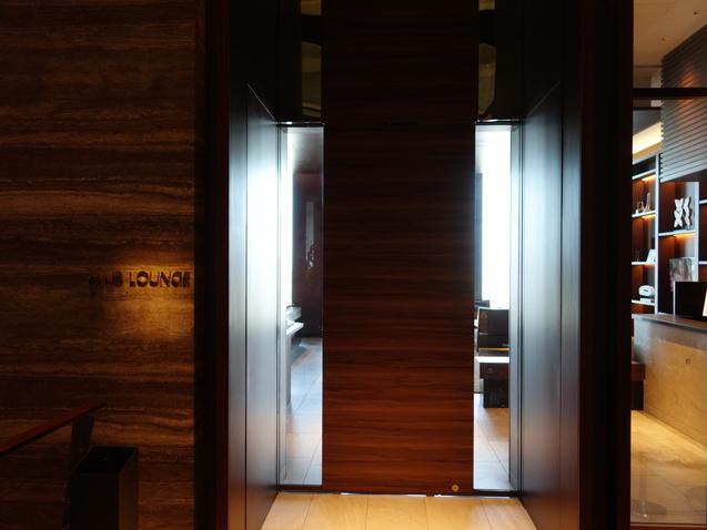 名古屋プリンスホテルスカイタワー (2)_b0405262_1948624.jpg