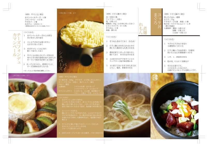 shizenさん 東京神宮前にて個展開催のお知らせ_e0080369_23011597.jpg