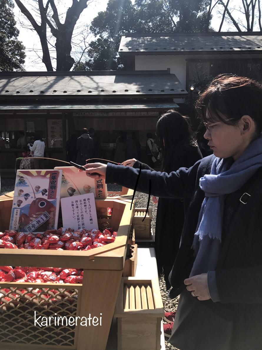 吉方位で、川越氷川神社へ。_b0374171_12550703.jpeg
