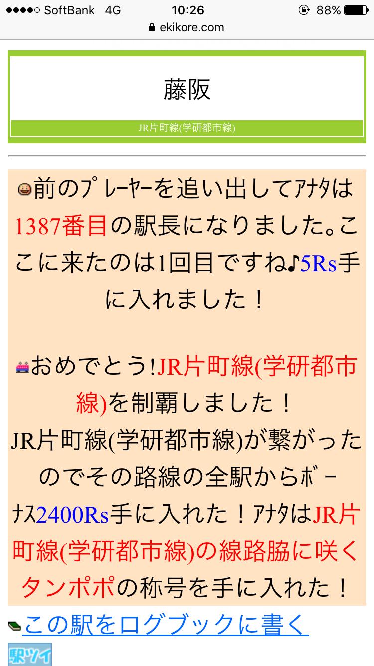 d0187275_20344736.png