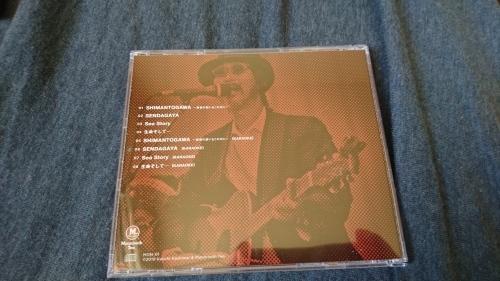 「CDの写真」_a0075684_12332885.jpg