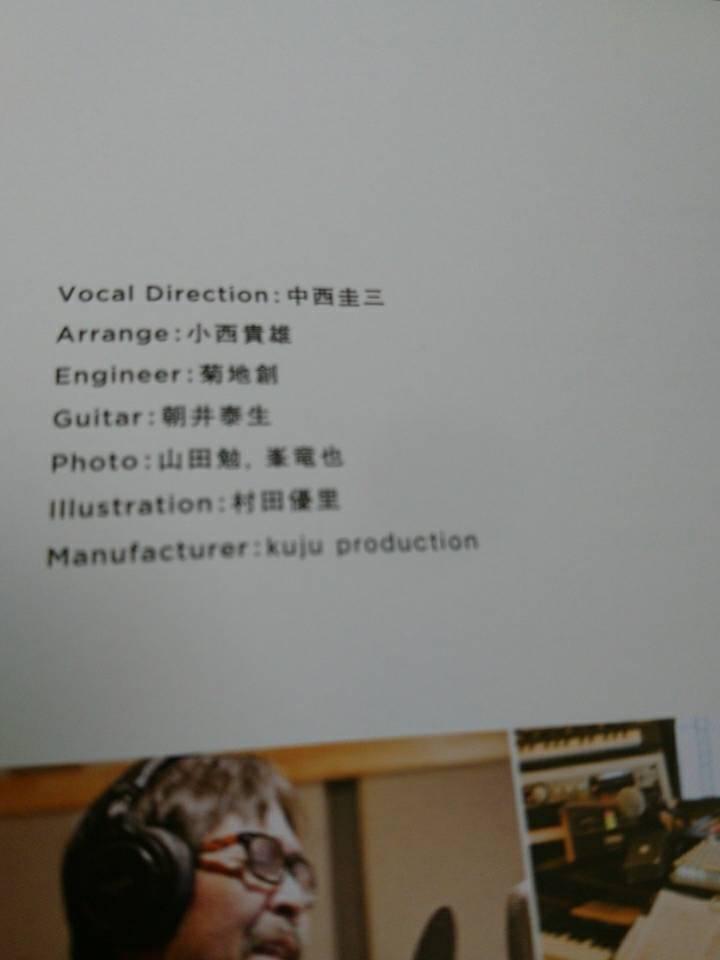 「CDの写真」_a0075684_12332925.jpg