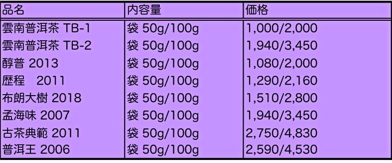 b0151300_10531482.jpg