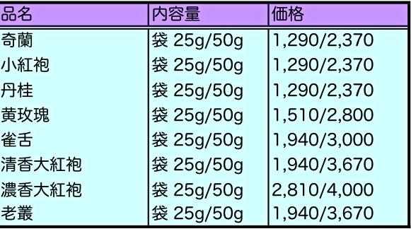 b0151300_10573813.jpg