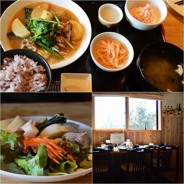2015.04. 山菜料理のおもてなし_c0124100_16514276.jpg