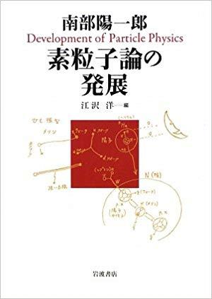 悲報「最近の院生はセミナーを聞かず」:久しぶりに神戸で物理の講演したんだが。。。!?_a0348309_1147278.jpg