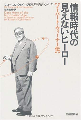 悲報「最近の院生はセミナーを聞かず」:久しぶりに神戸で物理の講演したんだが。。。!?_a0348309_11584344.jpg