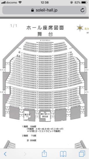 T-BOLAN コンサートに行って来た_f0085810_05200619.jpg