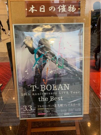 T-BOLAN コンサートに行って来た_f0085810_05200796.jpg