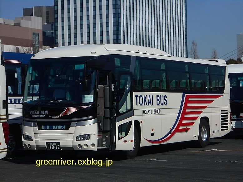 新東海バス い1012_e0004218_20304657.jpg