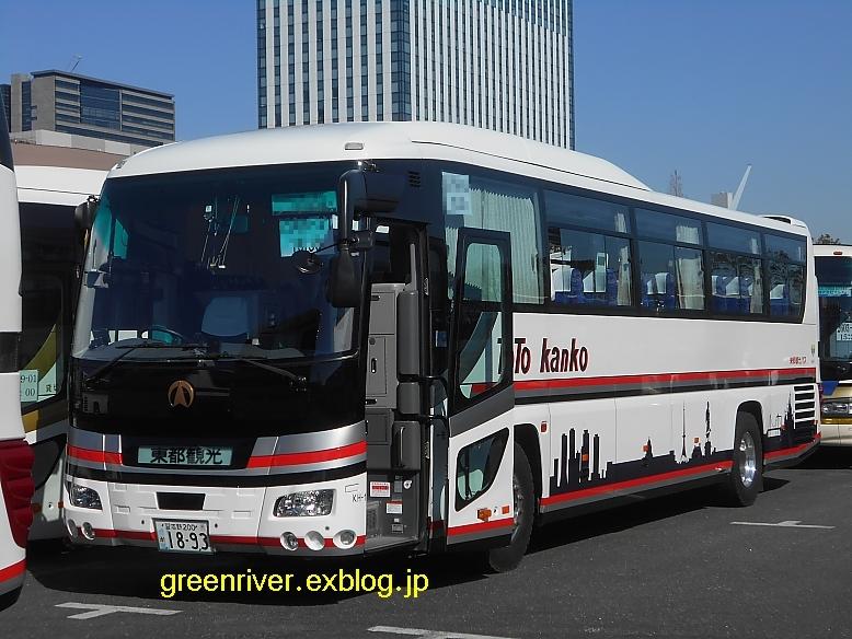 東都観光バス 習志野200か1893&相模200か1801_e0004218_20342185.jpg
