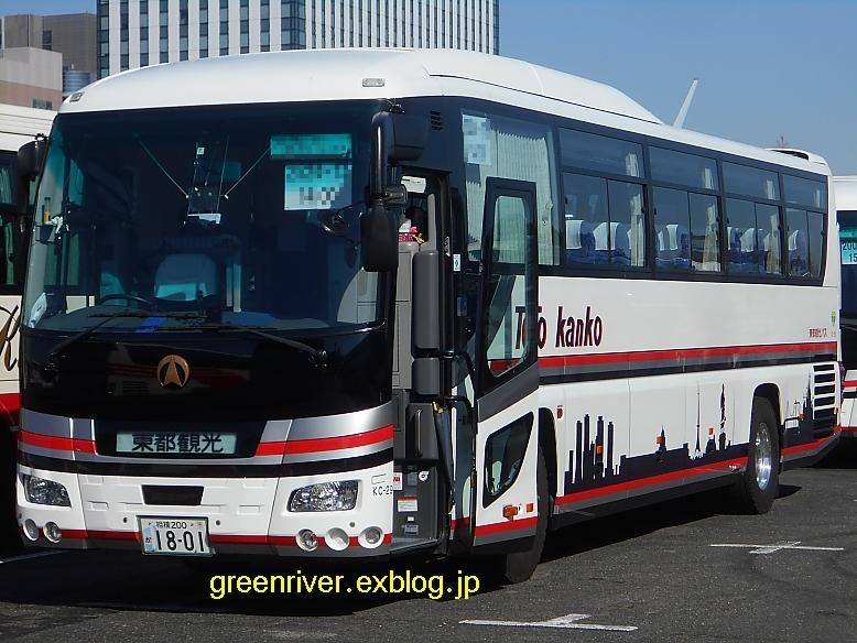 東都観光バス 習志野200か1893&相模200か1801_e0004218_20362481.jpg