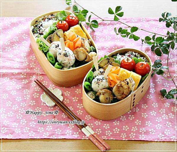白はんぺんカニカマお団子弁当と角食と庭から♪_f0348032_17150649.jpg