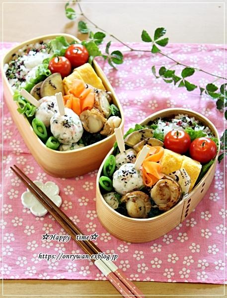 白はんぺんカニカマお団子弁当と角食と庭から♪_f0348032_17151450.jpg