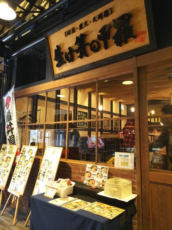 敦賀赤レンガ倉庫で蟹のランチ&カフェ_e0305834_18042525.jpg