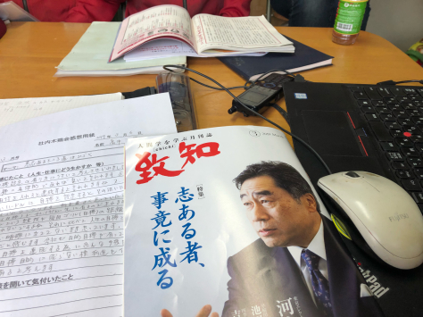 致知を読んで勉強しております。_e0108337_08001613.jpg